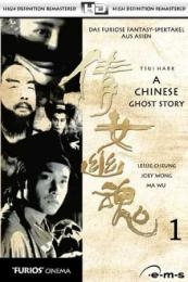A Chinese Ghost Story (Sien nui yau wan) (1987)
