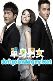 Don't Go Breaking My Heart (Dan sun nam nui) (2011)