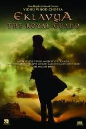 Eklavya: The Royal Guard (Eklavya) (2007)