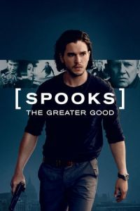 MI-5 (Spooks: The Greater Good) (2015)