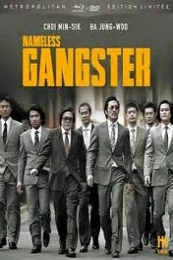 Nameless Gangster: Rules of the Time (Bumchoiwaui junjaeng: Nabbeunnomdeul jeonsungshidae) (2012)