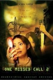 One Missed Call 2 (Chakushin ari 2) (2005)