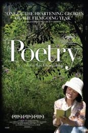 Poetry (Shi) (2010)