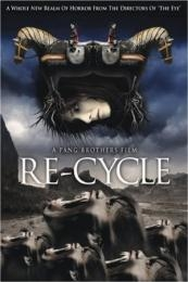 Re-cycle (Gwai wik) (2006)