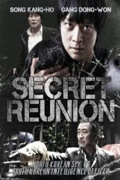 Secret Reunion (Ui-hyeong-je) (2010)