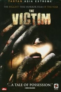 The Victim (Phii khon pen) (2006)