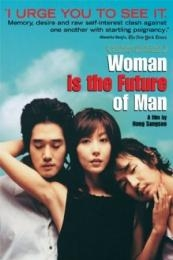Woman Is the Future of Man (Yeojaneun namjaui miraeda) (2004)