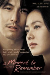 A Moment to Remember (Nae meorisokui jiwoogae) (2004)
