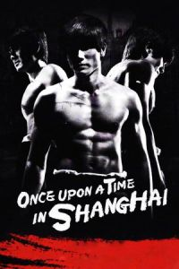 Once Upon a Time in Shanghai (E zhan) (2014)