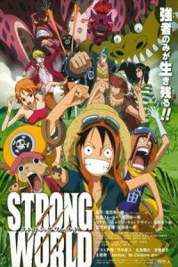 One Piece: Strong World (Wan pisu firumu: sutorongu warudo) (2009)