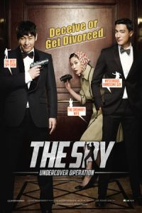 The Spy: Undercover Operation (Seu-pa-i) (2013)
