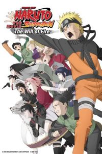 Naruto Shippûden: The Movie 3: Inheritors of the Will of Fire (Gekijô-ban Naruto Shippûden: Hi no ishi wo tsugu mono) (2009)