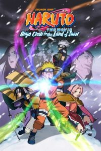 Naruto the Movie: Ninja Clash in the Land of Snow (Gekijô-ban Naruto: Daikatsugeki! Yukihime ninpôchô dattebayo!!) (2004)