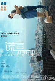 Nonton Never Said Goodbye (2016) Film Subtitle Indonesia Streaming Movie Download Gratis Online