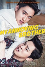 My Annoying Brother (Hyeong) (2016)