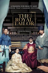 The Royal Tailor (Sang-eui-won) (2014)