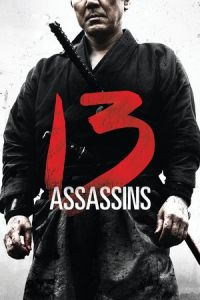 13 Assassins (Jûsan-nin no shikaku) (2010)