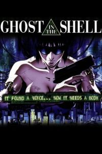 Ghost in the Shell (Kôkaku Kidôtai) (1995)