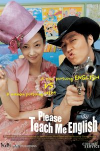 Please Teach Me English (Yeongeo wanjeonjeongbok) (2003)
