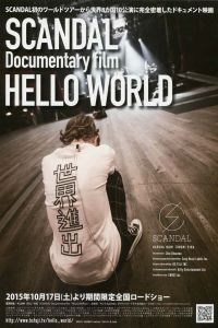 "SCANDAL Documentary film ""HELLO WORLD"" (2015)"