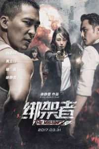 Nonton The Missing (Bang jia zhe) (2017) Film Subtitle Indonesia Streaming Movie Download Gratis Online