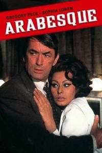 Arabesque (1966)