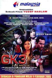 GK3: The Movie (2005)