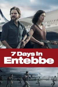 7 Days in Entebbe (Entebbe) (2018)