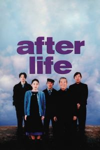 After Life (Wandafuru raifu) (1998)