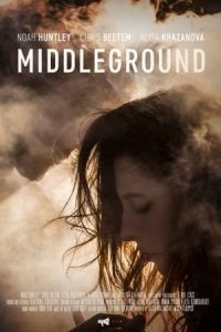 Middleground(2017)