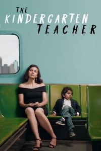 The Kindergarten Teacher(2018)