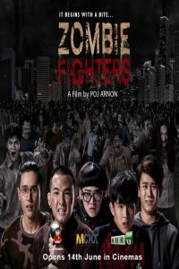 Zombie Fighters (Kud Krachak Krien) (2017)