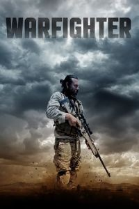 American Warfighter (Warfighter) (2018)
