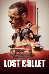 Lost Bullet (Balle perdue) (2020)