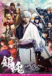 Gintama Live Action: Mitsuba-hen Parrt 3 [END]