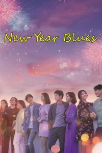 New Year Blues (2021)