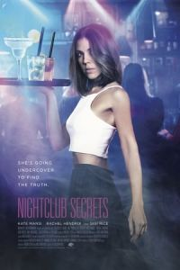 Nightclub Secrets (Bottle Girl) (2018)
